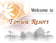 Tonwa Resort in Khon Kaen, Thailand